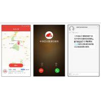 北京中消云ZXY-03智慧电力管理系统解决方案