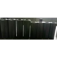 主油泵出口滤芯EH30.00.03烟厂专用油滤芯