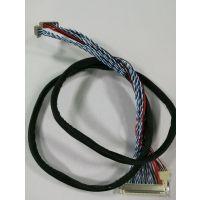 LVDS屏线 DF13 TO FIX 不带扣 信号线 监控设备用极细同轴线KY