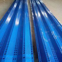 矿场防风网 高强度防风抑尘网 挡风墙厂家