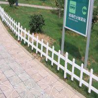 新农村建设隔离栏 塑钢草坪栏杆 别墅围墙护栏