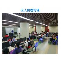 前往世界500强零售巨头 全球仅次于亚马逊和 Alphabet互联网企业北京研学拓展营
