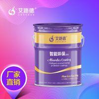 氟碳漆面漆批发 耐候性好的氟碳漆防腐涂料 厂家批发