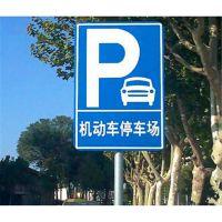 定制地下停车场标志牌指示牌指路牌地下车库停车标志牌 出口指示铝板
