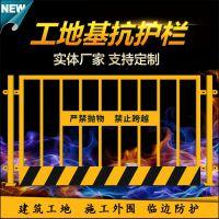 基坑护栏 工地临边防护网 施工电梯门