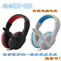 乐彤LH-782电脑游戏耳麦 语音聊天耳机头戴式 带麦克风话筒重低音
