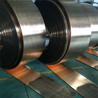 特硬QSN8-0.3锡磷青铜带 C52100磷铜带 磷青铜带0.2/0.3/0.4mm现货分条