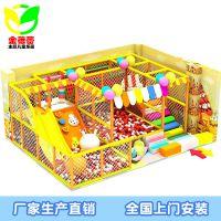 石家庄淘气堡厂家室内儿童乐园生产制造游乐设备