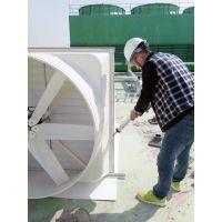 绍兴工厂仓库粉尘烟灰用玻璃钢方形环保排风扇厂家价格