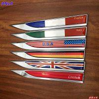 汽车叶子板标贴标刀锋金属翼子板侧贴法国旗英国意大利国旗