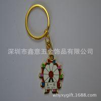 专属定制创意礼品钥匙扣金属钥匙扣字母镂空金属钥匙挂件