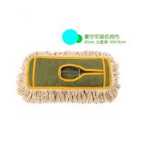 40CM军绿尘推套各种型号大堂尘推 平板拖把 平板拖把可替换布配件