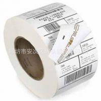 天津北京廊坊印刷厂 制作设计各种不干胶标签、条形码、车贴
