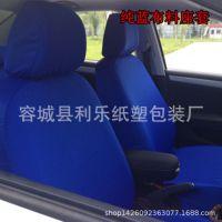蓝色出租车座套新老捷达桑塔纳加厚的士免洗座套