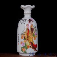 龙纹酒瓶色釉酒瓶冰裂纹陶瓷酒瓶青花瓷酒瓶陶瓷酒瓶厂家
