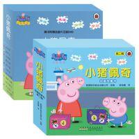小猪佩奇书第一辑+第二辑全套20册英文绘本儿童故事
