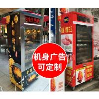 苏州168型烤地瓜机(烤红薯机器)多少钱一台 烧烤炉
