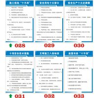 大量供应企业规章制度牌 企业规章办公制度牌 优质企业规章制度牌