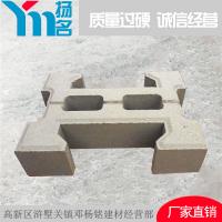 厂家定制优质之选优质之选连锁护坡砖