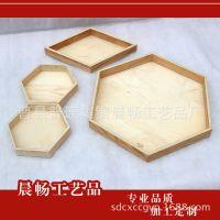 定制实木创意六棱果盘收纳木盒 木制用品盘子成套定制可上色