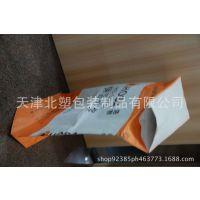 内外墙腻子粉20公斤热风焊接PP塑编方形阀口袋方底阀口袋