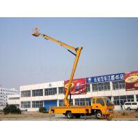 供应18米高空作业车 多利卡高空作业平台车