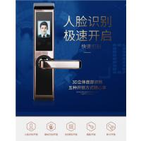 工厂直销原装智能生物指纹锁家用防盗门智能密码锁 APP锁