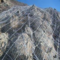 山体防护网 山体钢丝防护网 山体钢丝主动网厂家