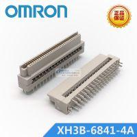 XH3B-6841-4A 半间距连接器 欧姆龙/OMRON原装正品 千洲