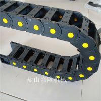 嘉隆厂家直供塑料尼龙拖链 18*38坦克链条 线缆传动链