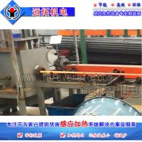 远拓机电 钢管热处理设备/钢棒调质处理线 实现金属的综合品质
