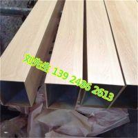 定制热转印铝方通可做木纹或者石纹
