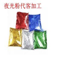 广州价格实惠的化工包装代加工- 包好包