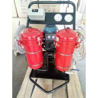 移动式滤油机LYC-B100*5 高精度滤油机 利菲尔特厂家直销