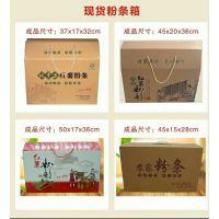 开封包装纸箱厂,印刷设计,彩箱彩盒,精品包装,食品包装,牛肉礼盒,特产包装箱