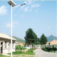 农村5米太阳能路灯