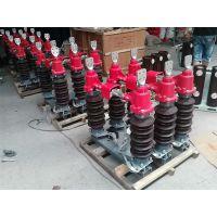 GW4-40.5户外高压隔离开关价格