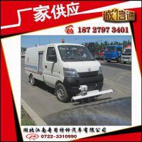 人行道养护车 小型马路清洗车 长安路面清洗车价格