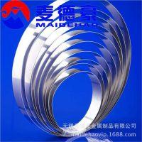美国原产PH15-7Mo不锈钢带开关膜片 高强度S15700不锈钢板带材料