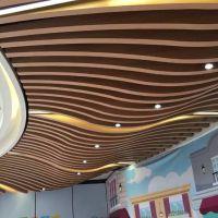 弧形木纹铝方通造型波浪形吊顶装饰设计安装