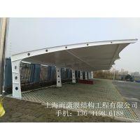 涟水电动车车篷、淮安电动车车篷、楚州电动车车篷