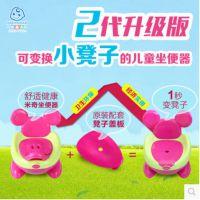 儿童加大卡通坐便器男女宝宝米奇靠背座便凳婴幼儿小孩马桶