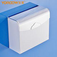 友莱.厕所纸巾盒 厕纸盒卫生纸盒草纸盒 公共卫生间方形抽手纸盒