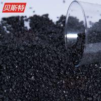 无载体黑色砂 abs色母 abs色砂 高浓度黑亮黑色母 工程改性塑料色