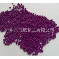 高锰酸钾球 高锰酸钾氧化铝球 除甲醛 空气净化 异味吸附用