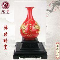 厂家批发厦门漆线雕万年红瓷瓶 24K真金10寸龙凤玉壶春
