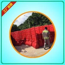 1500x800mm水马护栏价格、深圳三孔水马护栏厂家、龙华水 马围挡厂家