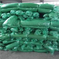 2针盖土网厂家 盖土网 土方防尘网