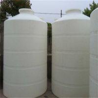 滚塑成型2吨环保无缝隙塑料水箱 PE材质圆柱形耐酸碱PE储罐