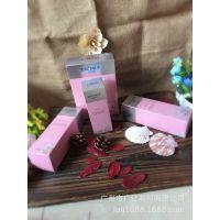 厂家定做化妆品彩盒印刷 化妆品面膜包装盒 白卡纸盒金银卡磨砂盒